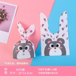 50 Pcs Love Bear Goodies Bag, Plastic Bag, Door Gift, Cookies Packaging, Birthday Party