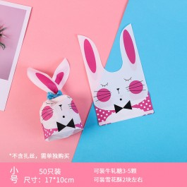 50 Pcs Sleeping Bunny Goodies Bag, Plastic Bag, Door Gift, Cookies Packaging, Birthday Party