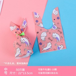 50pcs Cute Cat Goodies Bag, Plastic Bag, Door Gift, Cookies Packaging, Birthday Party